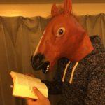 馬男本を読む