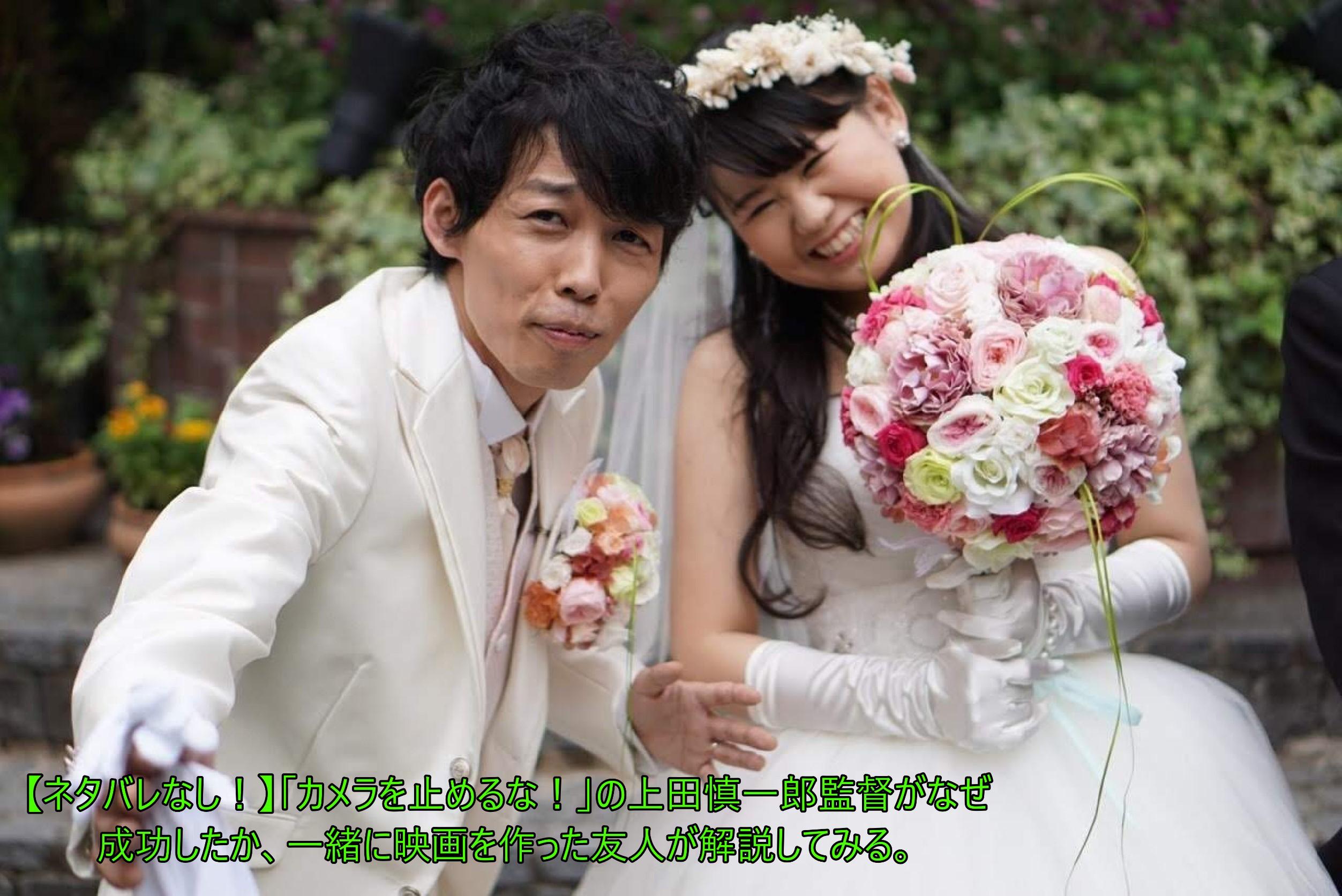 【ネタバレなし!】「カメラを止めるな!」の上田慎一郎監督がなぜ成功したか、一緒に映画を作った友人が解説してみる。