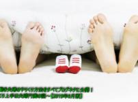 《家計簿》共働き夫婦のやりくり方法をすべてブログネタに公開!~やりくり上手は夫婦円満の証~【2019年6月版】