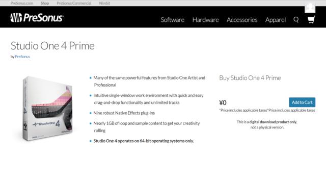 Studio One 4 Prime,インストール