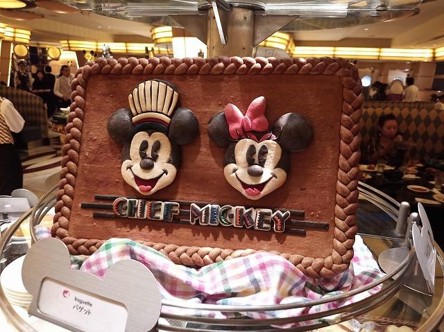 シェフ・ミッキー,オブジェ,ケーキ