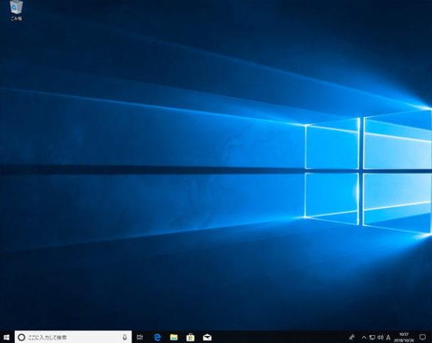 windows7 10移行,Windows10 デスクトップ画面